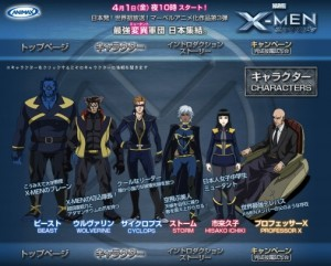 Charac design X-Men version Jap