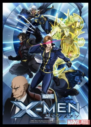 X-Men Madhouse